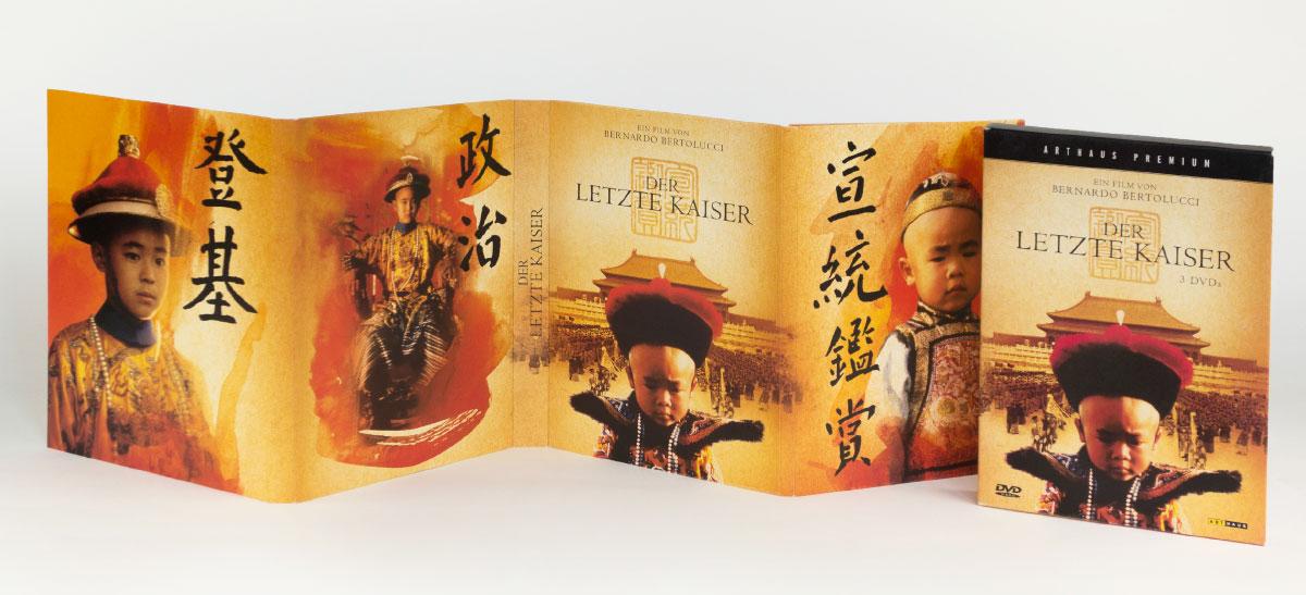 Der Letzte Kaiser DVD Arthaus